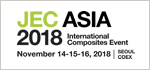JEC ASIA(ジェック・アジア/金属を除く複合材料)