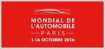 Mondiale de l'Automobile(パリモーターショー)