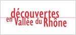 Découvertes en Vallée du Rhône(ローヌ渓谷ワイン展示会)