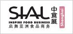 SIAL CHINA(シアル・チャイナ/総合食品・飲料)
